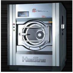 may giat cong nghiep hwasung hs 9033 - Máy giặt công nghiệp Hwasung HS-9033
