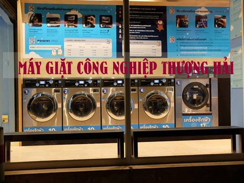 may giat cong nghiep Thuong Hai 1 - 5 lí do nên sử dụng máy giặt công nghiệp Thượng Hải