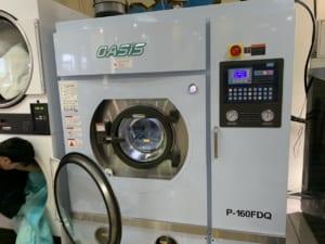 osis 300x225 - Địa chỉ bán máy giặt công nghiệp giá tốt, chính hãng tại khu vực miền Bắc